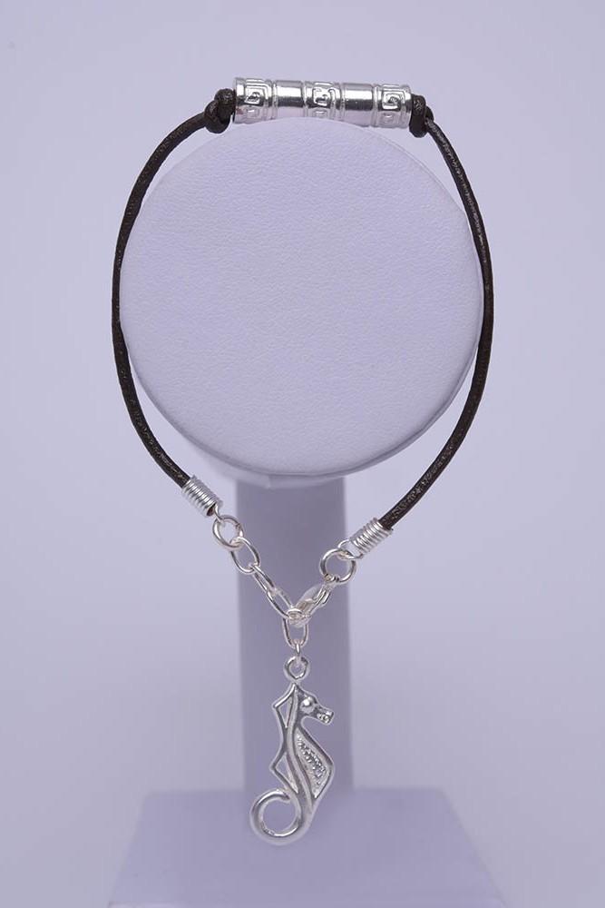 Bracelet hippocamp argent